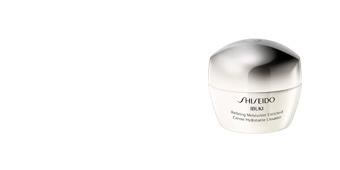 Shiseido IBUKI refining moisturizer enriched 50 ml