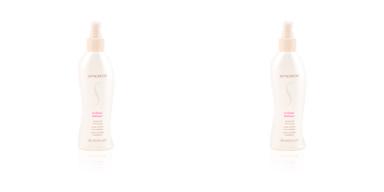 Shiseido SENSCIENCE brilliant defense 200 ml