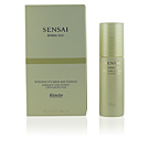 SENSAI SILK intensive eye mask & essence 40 ml